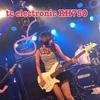 Myアンプ紹介!tcelectronic RH750!