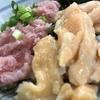 海鮮ファン必見!新鮮な魚介類をリーズナブルに。静岡県焼津さかなセンター