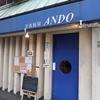 地元で大人気のモダンで美味しい洋食厨房ANDO[大阪八尾]