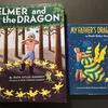 エルマーシリーズの2作目、『Elmer and the Dragon』