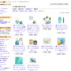 197:イコちゃんグッズが買える!!JR東日本の通販サイトにも販路拡大だよ