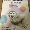 大学への数学 6月号を買ってきました。