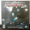 2種類の謎解きゲームが楽しめる『ミステリーハウス』の感想