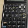 他にもHP35sで便利なので、他の電卓にもあれば良いのにと思うボタン