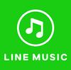 CDのレンタルをまだしてるの!?『LINE MUSIC』が予想以上に使えるアプリだった!!
