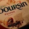 フレッシュチーズ『ブルサン/ペッパー』を食べてみた。滑らかでスパイシーな大人の味わい。