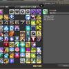 FF14*PS4*パッド*便利なターゲット系のマクロ