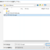 No.1295 第3回 音声配信データ作成・編集方法