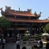 【世界一周2日目】とてもミーハーな台湾観光をした話【台湾/台北】