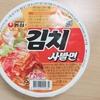 韓国のおすすめカップラーメン(第2弾)・韓国留学70日目