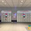 京王井の頭線 渋谷駅 中央改札口 コインロッカー