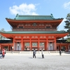 平安神宮「神苑」桜 2019
