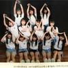 19/8/26 AKB48劇場 HKT48研究生「脳内パラダイス」出張公演 上島楓