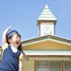 幼稚園の保護者面談で感じた長男の成長