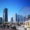 11月まだバーベキューできるよ 横浜【みなとみらい】で楽しくBBQ