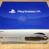 プレイステーションVRの新型を買いました(PSVR CUHJ-16003) & 開封して内容物確認、ゲームレビューも