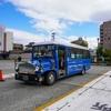 初秋の会津若松 周遊バス、ハイカラさんに乗って福島県立博物館の「発掘された日本列島 新発見考古速報2020」展へ