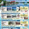 世界に誇る東京の水道のインフラをめぐる「水道のインフラを巡るツアー 全4コース」、9月25日(月)より参加者募集!