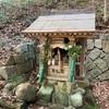 大魔羅神社(広島県府中市行縢町455)