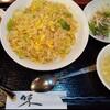 【美膳/麹町店】プリンス通りにあるボリューム満点の中華ランチがオススメ