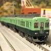 京阪電気鉄道 2400系 旧塗装 更新後