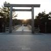 名古屋から伊勢神宮まで行く方法