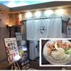 札幌市・中央区、札幌テレビ塔地下グルメコートにある、うどん専門店「ザンギうどん 一久 」に行ってみた!!~北海道産の食材にこだわって作られたうどん、揚げたてのサクサクジューシーなザンギの組み合わせは最強!!~