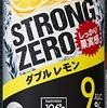 ストロングゼロは悪酔いするだけじゃない、身体を強くしてくれるドリンクだった!?