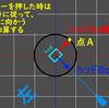 Godot キャラコン 05 「カメラの向いている方向に対して移動」