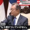 韓国がGSOMIA破棄・日本政府の反応【Yahoo掲示板・ヤフコメ抜粋】