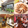 【オススメ5店】大和・中央林間・長津田(神奈川)にあるウイスキーが人気のお店