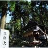 官幣大社・大神神社(奈良県桜井市)の風景 part15
