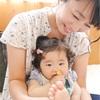 徳島でベビーマッサージと離乳食が両方学べるお得な教室「もぐもぐほっぺの会」
