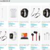 AmazonプライムデーでMacBook・Apple Watch・iMac・AirPods・PencilなどApple製品がお買い得となる特選タイムセール