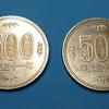 平成三十一年の500円玉硬貨。