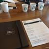 第2回、スターバックスのコーヒーセミナー「おいしい入れ方編」に行ってきた✏️