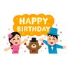 【主人公研究シリーズ】あのアニメ主人公たちの誕生日っていつなの?『1月~6月編』