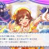 【祝】第8回シンデレラガールズ総選挙結果発表!本田未央がついにシンデレラガールの座に!