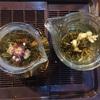 恐るべし中国茶〜花咲け七仙女、金元宝〜