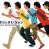 【嵐】1曲で2度美味しい。シングル「台風ジェネレーション -Typhoon Generation-」全曲レビュー