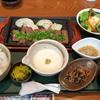 【ワタミ株主優待】冬の新ランチ、豪華「厚切り牛タンとろろ定食」