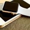 iPhone SEからApple Watch Series 2にSuicaを登録する方法