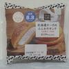ローソンスイーツ「北海道チーズのふんわりサンド」を食べましたよ♪