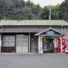 山陽本線:通津駅 (つづ)