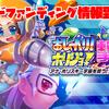 『おしゃべり!ホリジョ!撃堀』の追加DLCクラウドファンディングの詳細が発表!