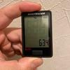 """ボントレガーの""""ハイエンド""""サイクルコンピューター【Bontrager RIDEtime Elite Cycling Computer】を購入して検証してみた。"""