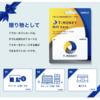 FamiPayでTマネーギフトカードを購入しPASMOやSuicaへチャージ:キャンペーン併用で合計約30%還元に【更新:40%還元に】