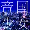 ぴき汰くんの歌ってみた新作2つMixしました[Mix#4]