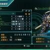 【スパロボOGMD】オススメ換装武器まとめ/意外と強い換装武器について【ムーン・デュエラーズ攻略】