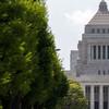 「日本版マグニツキー法」成立を目指す議員連盟 4月に発足へ